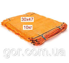 Мішок овочева сітка (р30х47) 10 кг помаранчева з ручкою (100 шт)