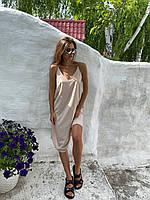 Сарафан миди женский красивый легкий на цепочках разные цвета Smld5880, фото 1