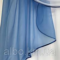 Ламбрекен легкий из шифона ALBO 300x120 cm Голубой (L-K3-29), фото 8