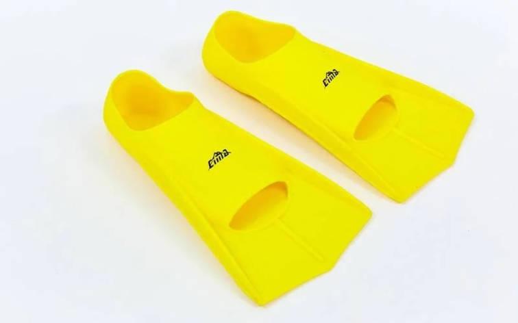 Ласты тренировочные с закрытой пяткой CIMA PL-7035 Yellow (LI10223), фото 2