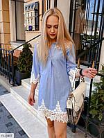 Платье-рубашка женское короткое нарядное со вставкой из кружевного гипюра р-ры 42-48 арт. 9352 - ц