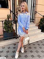Платье рубашка  с вставкой из кружевного гипюра р-ры 42-48 арт. 9352 - ц