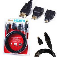 Кабель HDMI-HDMI, 5 метрів, A382