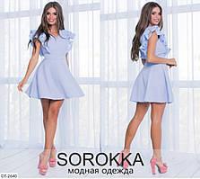 Стильное платье короткое женское с расклешенной юбкой с дорогим кружевом  р-ры 42-48 арт. 7869