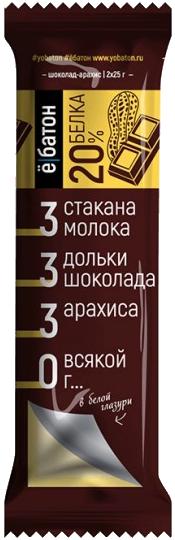 Протеиновый батончик в белой глазури ё Батон Шоколад-Арахис (50 грамм)