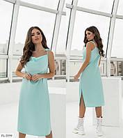 Летнее прямое платье-сарафан на бретельках с разрезами по бокам р-ры 42-48 арт.  2264