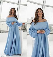 Длинное платье с открытыми плечами с резинкой на талии   42-46 арт.  2261