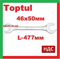 Toptul AAEJ4650. Ключ рожковый, 46х50 мм