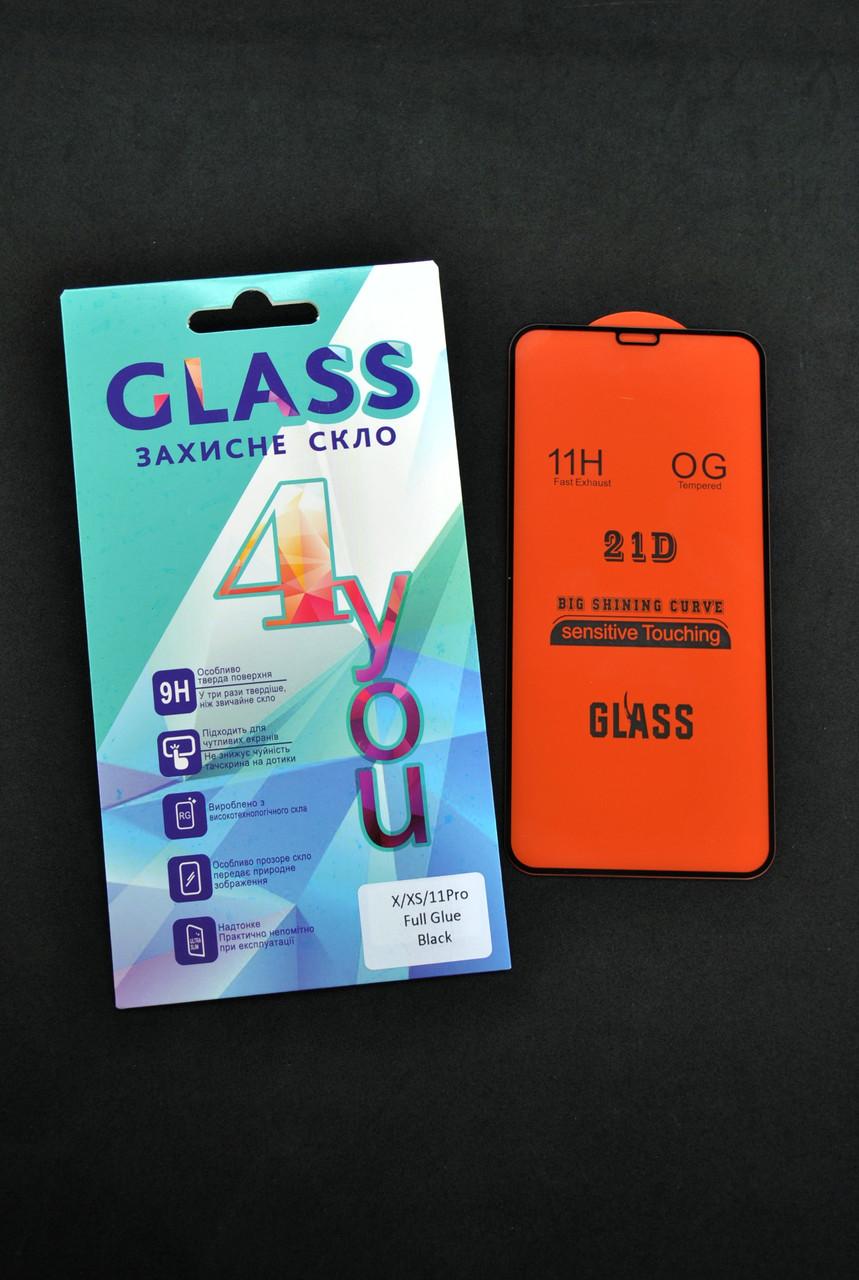 Захисне скло iPhone X / XS / 11 Pro Full Glue Black 4you