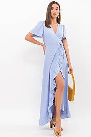 Нарядное платье макси на запах из хлопка  голубого цвета размер 42 44 46 48