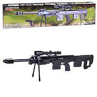 Детский набор оружия 2в1,  автомат на пульках и пистолет Cyma
