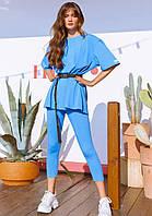 Женский спортивный костюм лосины и футболка летний голубой бежевый светлый модный с поясом