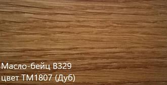 Масло-воск (тонируемое) для половой доски, паркета, лестниц, мебели Remmers B329(цвет ТМ1807) Дуб, Ясень