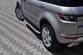 Range Rover Evoque 2012↗ гг. Боковые пороги Fullmond (2 шт., алюминий)