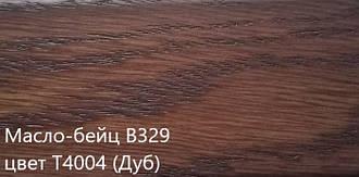 Масло-воск (тонируемое) для половой доски, паркета, лестниц, мебели Remmers B329(цвет Т4004) Дуб, Ясень