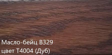 Масло-віск (тонируемое) для підлогової дошки, паркету, сходів, меблів Remmers B329(колір Т4004) Дуб, Ясен, фото 2
