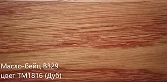 Масло-воск (тонируемое) для половой доски, паркета, лестниц, мебели Remmers B329(цвет ТМ1816) Дуб, Ясень