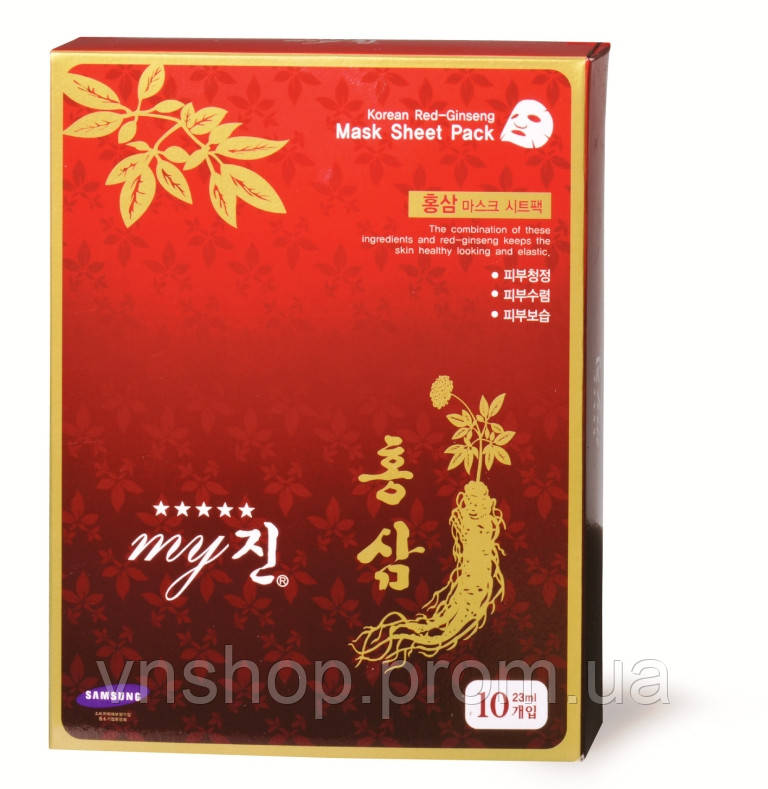 Маски для лица из красного корейского женьшеня Gold My Jin (10 шт)
