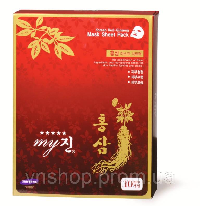 Маски для обличчя з червоного женьшеню корейського Gold My Jin (10 шт)