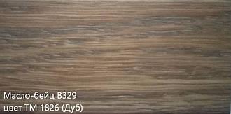 Масло-воск (тонируемое) для половой доски, паркета, лестниц, мебели Remmers B329(цвет ТМ1826) Дуб, Ясень