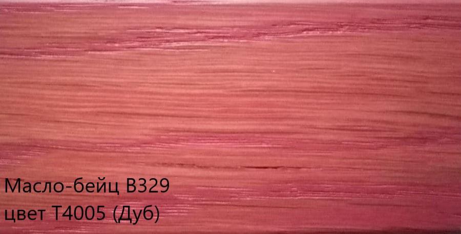 Масло-воск (тонируемое) для половой доски, паркета, лестниц, мебели Remmers B329(цвет Т4005) Дуб, Ясень