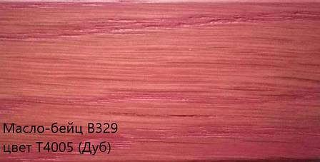 Масло-воск (тонируемое) для половой доски, паркета, лестниц, мебели Remmers B329(цвет Т4005) Дуб, Ясень, фото 2