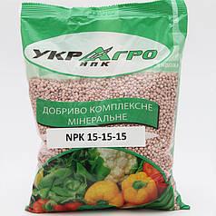 Удобрение сложное минеральное NPK 15.15.15, упаковка 1 кг УкрАгро