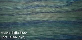 Масло-воск (тонируемое) для половой доски, паркета, лестниц, мебели Remmers B329(цвет Т4006) Дуб, Ясень
