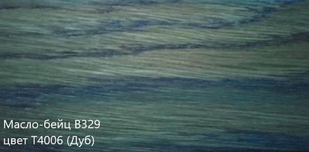 Масло-воск (тонируемое) для половой доски, паркета, лестниц, мебели Remmers B329(цвет Т4006) Дуб, Ясень, фото 2