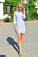 Платье-рубашка женское летнее красивое короткое со вставкой из кружевного гипюра р-ры 42-48 арт. 9362