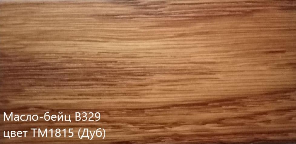 Масло-воск (тонируемое) для половой доски, паркета, лестниц, мебели Remmers B329(цвет ТМ1815) Дуб, Ясень