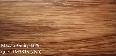 Масло-воск (тонируемое) для половой доски, паркета, лестниц, мебели Remmers B329(цвет ТМ1815) Дуб, Ясень, фото 2