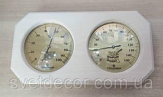 Банная Станция - Термометр и Гигрометр в Баню и Сауну - ТГС 2