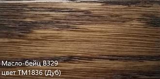 Масло-воск (тонируемое) для половой доски, паркета, лестниц, мебели Remmers B329(цвет ТМ1836) Дуб, Ясень