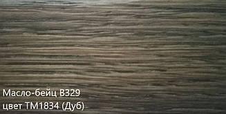 Масло-воск (тонируемое) для половой доски, паркета, лестниц, мебели Remmers B329(цвет ТМ1834) Дуб, Ясень