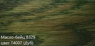 Масло-воск (тонируемое) для половой доски, паркета, лестниц, мебели Remmers B329(цвет Т4007) Дуб, Ясень
