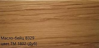 Масло-воск (тонируемое) для половой доски, паркета, лестниц, мебели Remmers B329(цвет ТМ1802) Дуб, Ясень