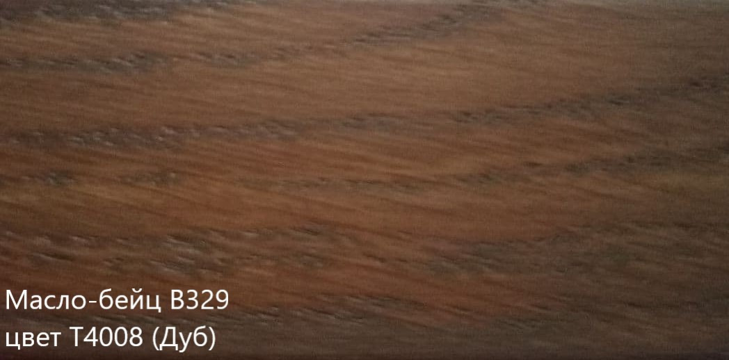 Масло-воск (тонируемое) для половой доски, паркета, лестниц, мебели Remmers B329(цвет Т4008) Дуб, Ясень