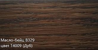 Масло-воск (тонируемое) для половой доски, паркета, лестниц, мебели Remmers B329(цвет Т4009) Дуб, Ясень