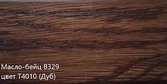 Масло-воск (тонируемое) для половой доски, паркета, лестниц, мебели Remmers B329(цвет Т4010) Дуб, Ясень