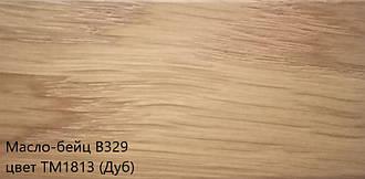 Масло-воск (тонируемое) для половой доски, паркета, лестниц, мебели Remmers B329(цвет ТМ1813) Дуб, Ясень