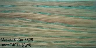 Масло-воск (тонируемое) для половой доски, паркета, лестниц, мебели Remmers B329(цвет Т4011) Дуб, Ясень