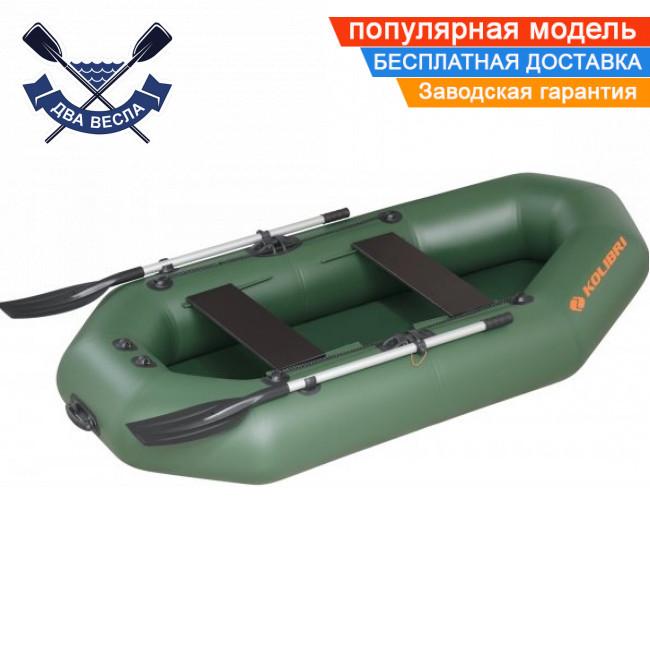 Надувний човен Kolibri K-250Т двомісна без настилу зсувні сидіння ПВХ 950