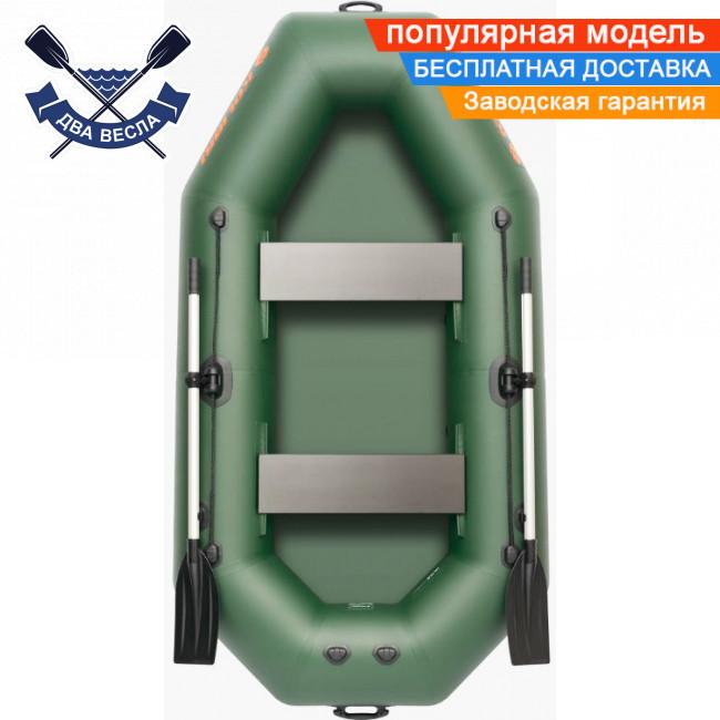 Надувная лодка Kolibri К-260Т двухместная без настила сдвижные сиденья ПВХ 950