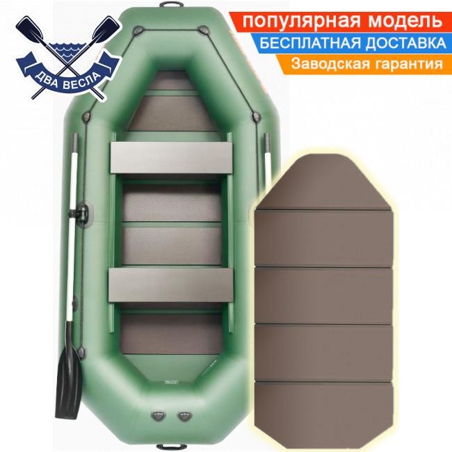 Надувний човен Kolibri K-300CT тримісна слань-книжка зсувні сидіння