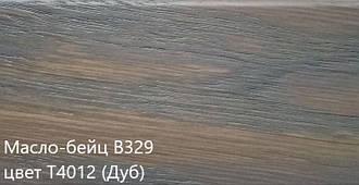 Масло-воск (тонируемое) для половой доски, паркета, лестниц, мебели Remmers B329(цвет Т4012) Дуб, Ясень
