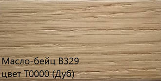 Масло-воск (тонируемое) для половой доски, паркета, лестниц, мебели Remmers B329(цвет Т0000) Дуб, Ясень