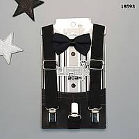 Подтяжки и галстук-бабочка для мальчика. Черные, фото 1