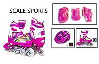 +Подарок Комплект детских роликов с защитой и шлемом Scale Sport. Розовые. Размеры 29-33.34-37