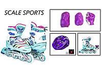 +Подарок Комплект детских роликов с защитой и шлемом Scale Sport. Бирюза Размеры 29-33.34-37